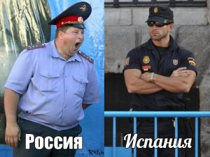 Приколы про полицию картинки и фото 023