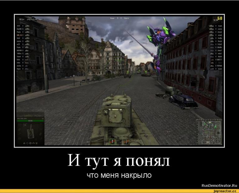 Прикольные картинки из мира танков
