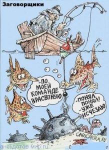 Прикольные картинки детские про рыбалку 028