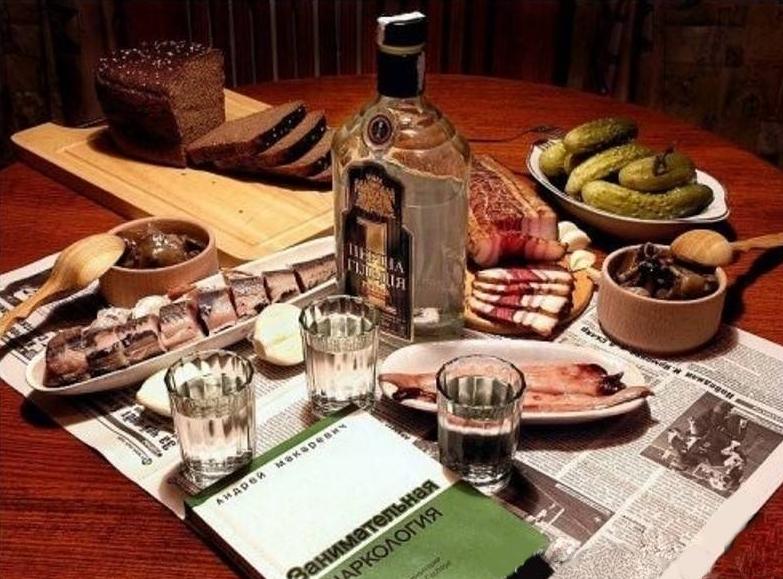 Прикольные картинки закуска и выпивка 020