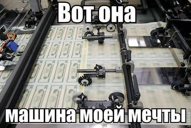 Прикольные картинки купается в деньгах   подборка001