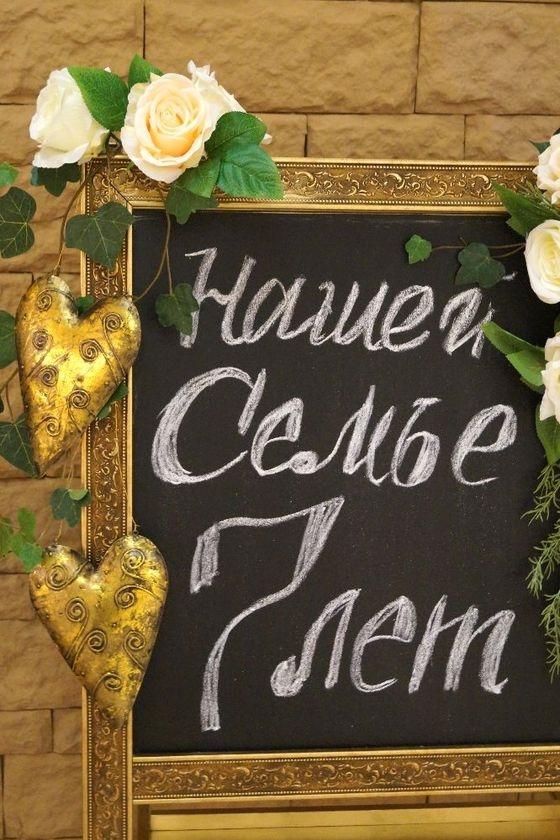 Поздравления с медной свадьбой картинка, открытки марта книжный