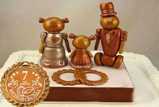 Годовщина свадьбы 7 лет поздравления картинки прикольные