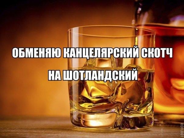 Дне матери, смешные картинки про виски