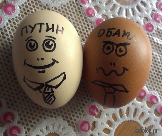Прикольные картинки с яйцами   подборка 018