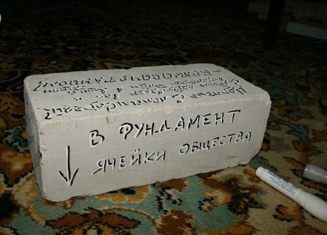 Прикольные подарки молодоженам на свадьбу своими руками   идеи фото 006