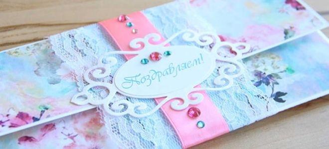 Прикольные подарки молодоженам на свадьбу своими руками   идеи фото 009