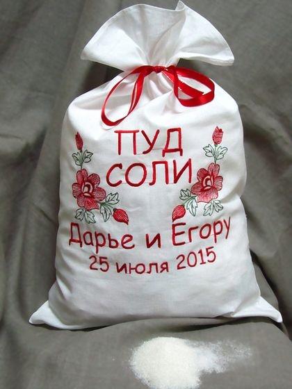 Прикольные подарки молодоженам на свадьбу своими руками   идеи фото 013