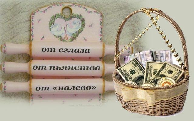 Прикольные подарки молодоженам на свадьбу своими руками   идеи фото 014