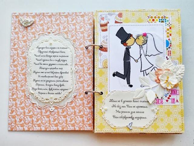 Прикольные подарки молодоженам на свадьбу своими руками   идеи фото 015
