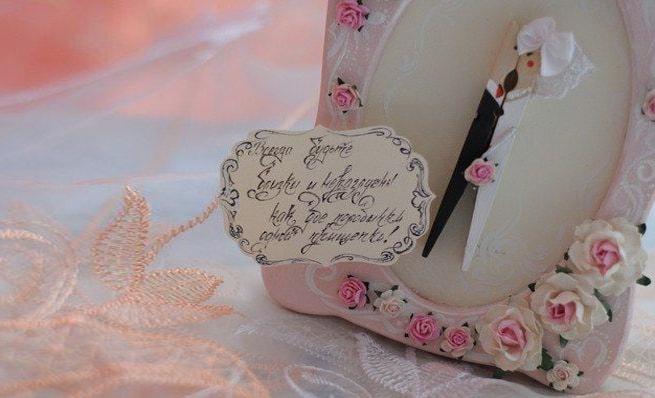 Прикольные подарки молодоженам на свадьбу своими руками   идеи фото 021