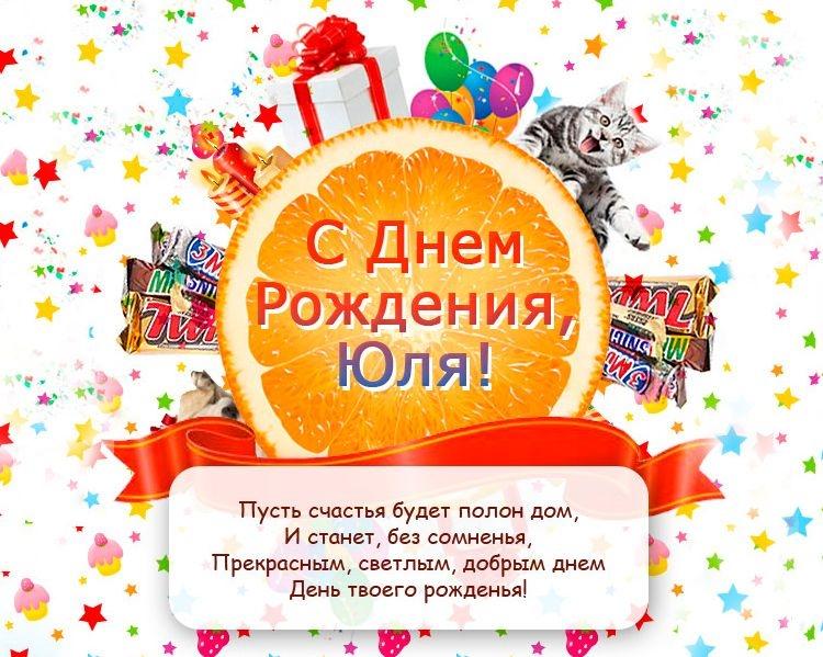 Днем, открытки для владика с днем рождения