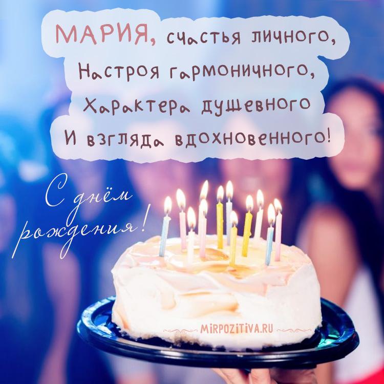 Поздравления с днем рождения брату коле прикольные