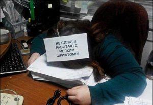Прикольные фото работников в офисе 024