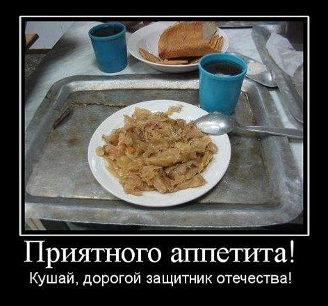 Приятного завтрака картинки прикольные   подборка019