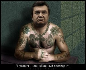 Путин в наколках фото и картинки 023