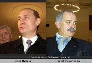 Путин с нимбом фото и картинки 026