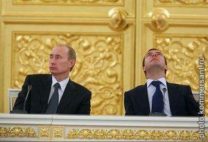 Путин фото в наколках   подборка 028