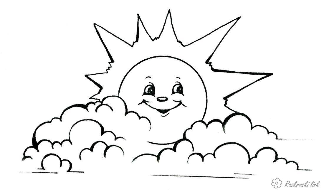 Раскраски солнышко картинки для детей 029