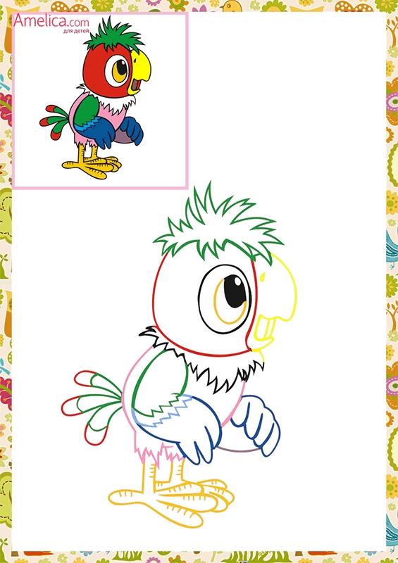 Распечатать картинки цветные маленькие   подборка014