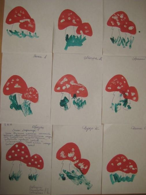 Рисование на тему грибы и ягоды 001