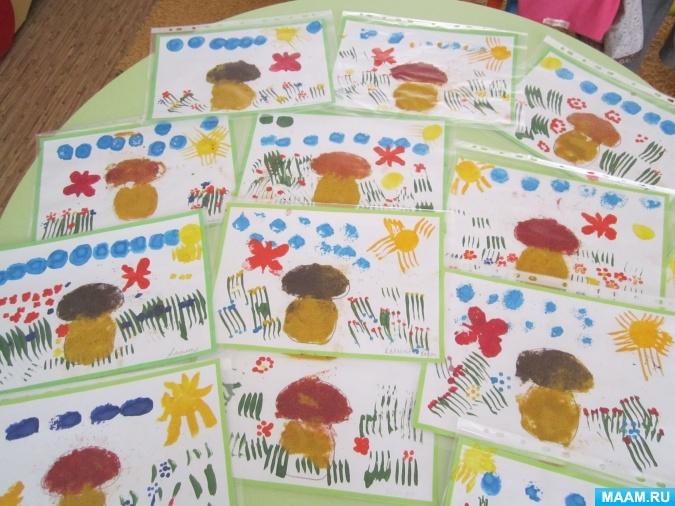 Рисование на тему грибы и ягоды 004