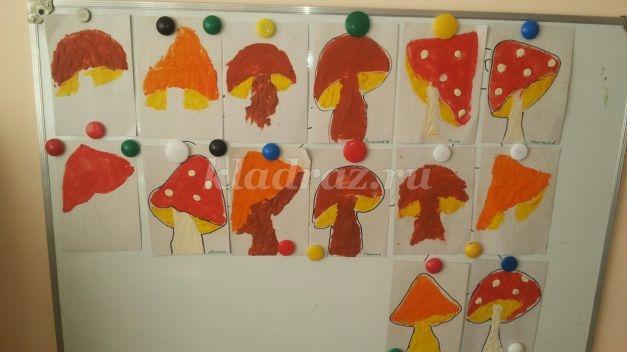 Рисование на тему грибы и ягоды 016