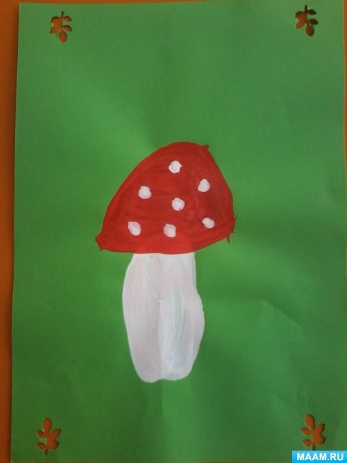 Рисование на тему грибы и ягоды 026