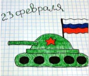 Рисунки День Защитника Отечества 023