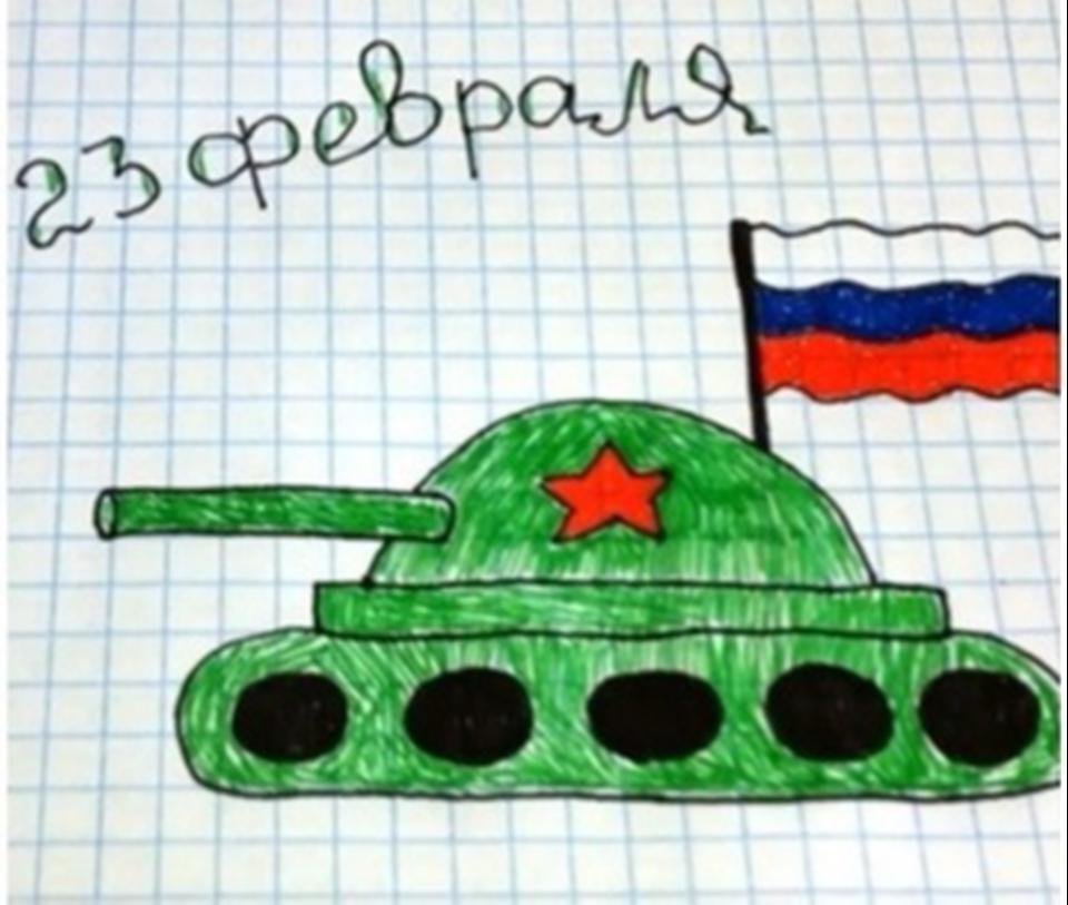 Военная открытка нарисуй сам, поздравить