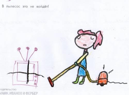 Рисунки Как я помогаю маме по дому   сборка (19)