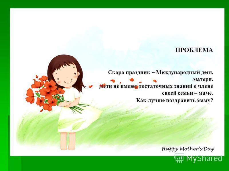 Рисунки Как я помогаю маме по дому   сборка (26)