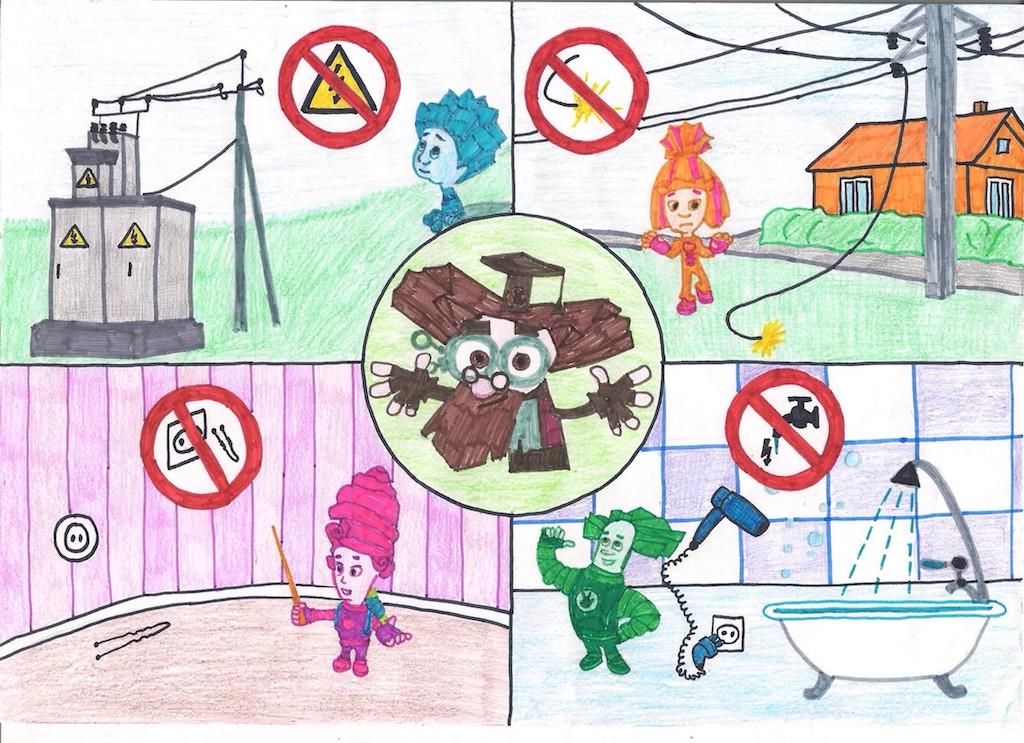 Рисунки Фиксики на конкурс002