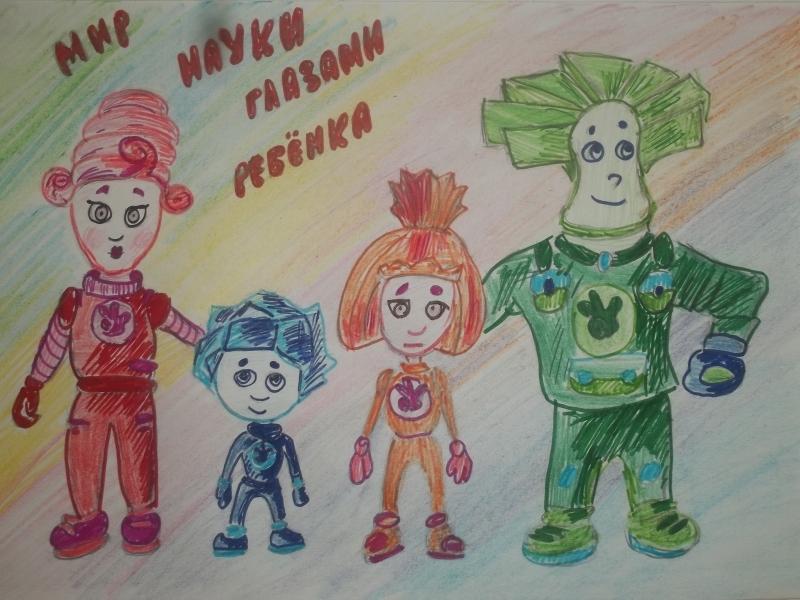Рисунки Фиксики на конкурс004