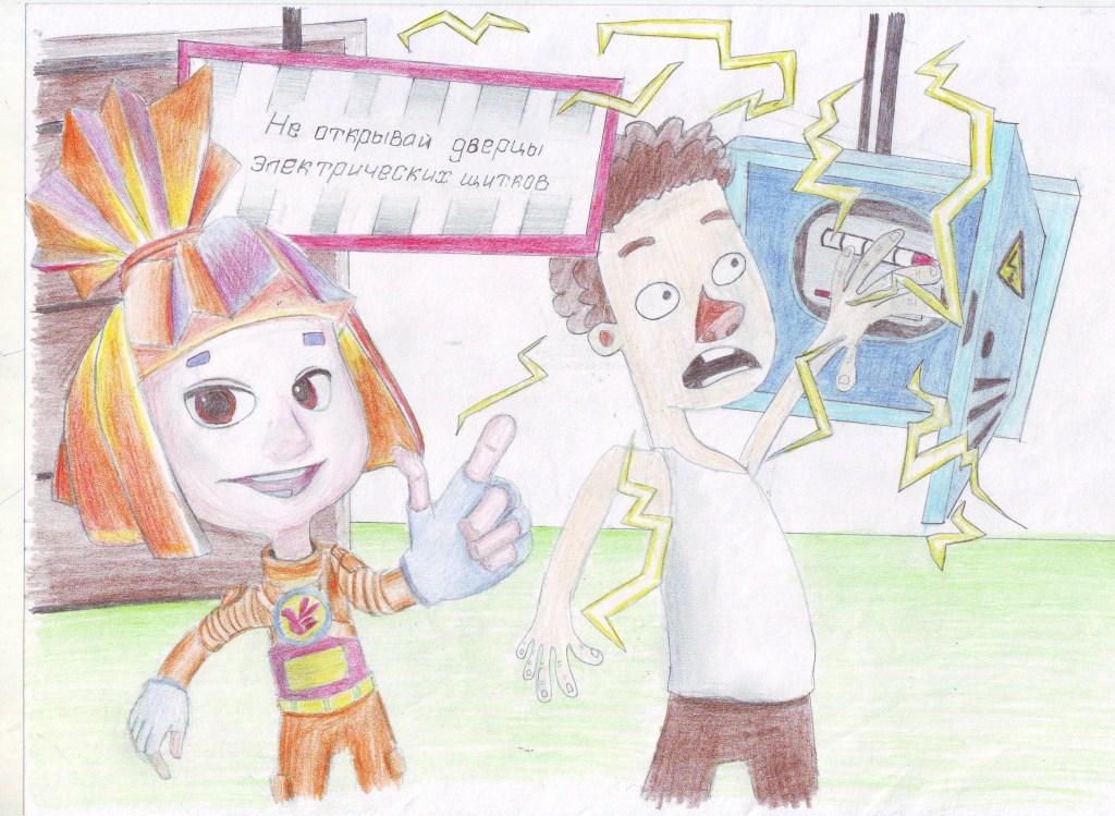 Рисунки Фиксики на конкурс005