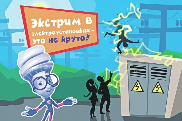 Рисунки Фиксики на конкурс006