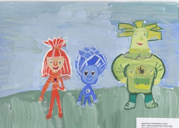 Рисунки Фиксики на конкурс011