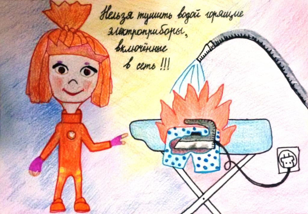 Рисунки Фиксики на конкурс012