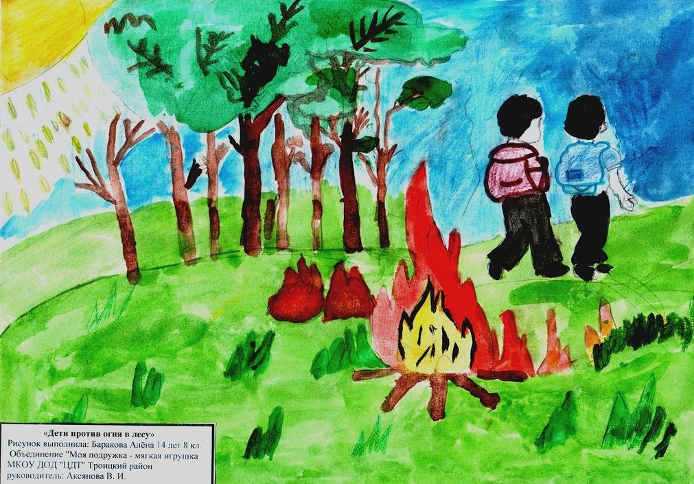 Детские рисунки на тему пожара в картинках