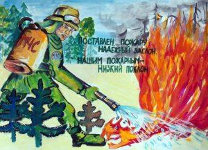 Рисунки для детей о пожаре   картинки 022