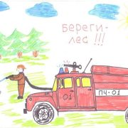 Рисунки для детей про пожар 020