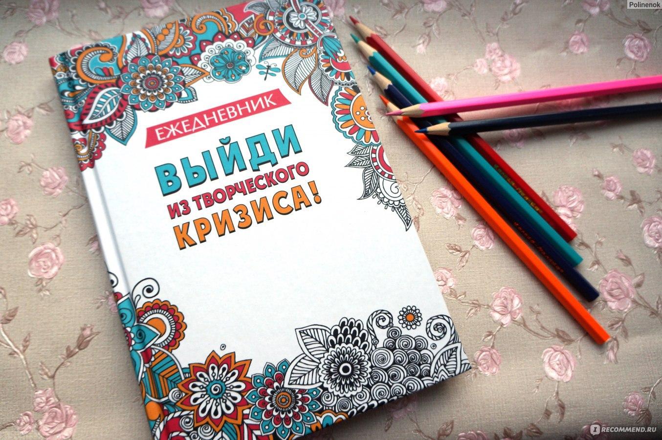 Рисунки для ежедневника карандашом   няшные и цветные (19)