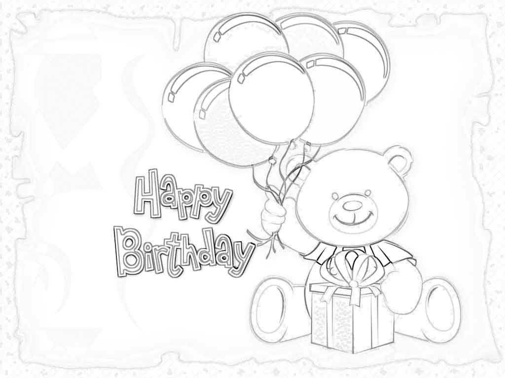 Для, рисунки для открытки с днем рождения маме своими руками