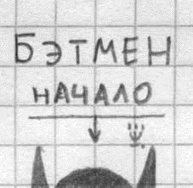 Рисунки карандашом легкие и смешные 001
