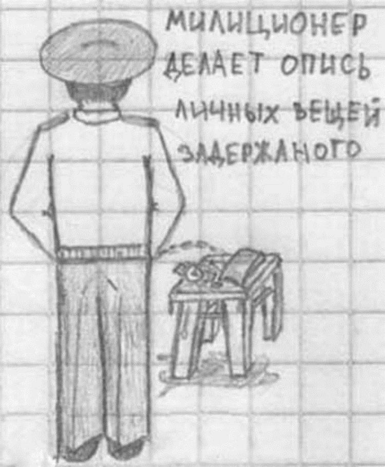 Рисунки карандашом легкие и смешные 004