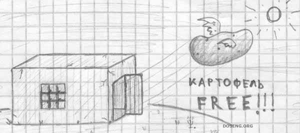 Рисунки карандашом легкие и смешные 007