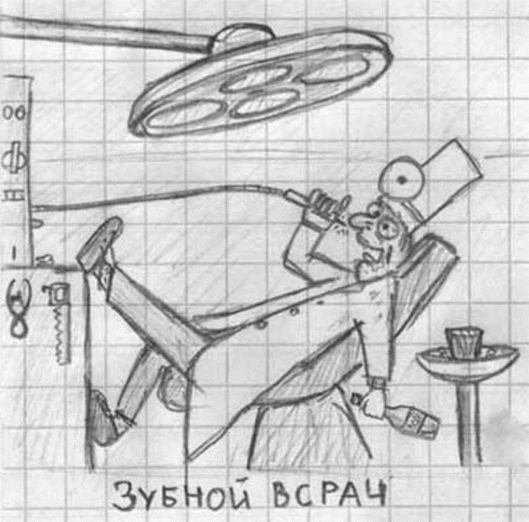 Рисунки карандашом легкие и смешные 008