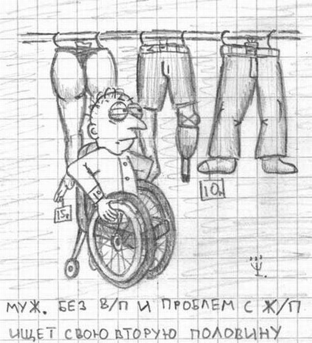 Рисунки карандашом легкие и смешные 014