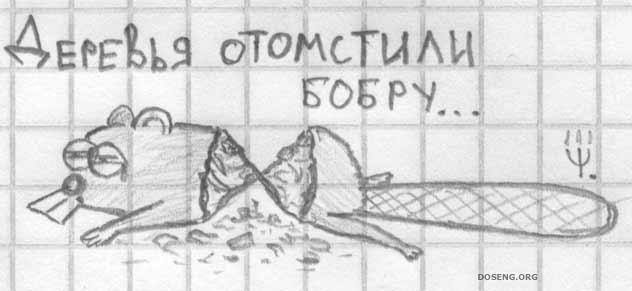 Рисунки карандашом легкие и смешные 023