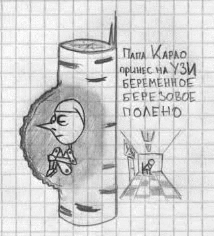 Рисунки смешные карандашом детские